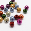 Spray Painted Miracle Acrylic Round BeadsMACR-Q154-18mm-M-1