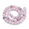 Natural Cherry Blossom Jasper Beads Strands X-G-T106-275-3