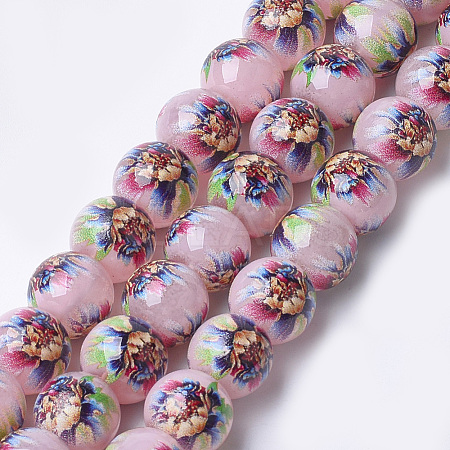 Printed & Spray Painted Imitation Jade Glass Beads GLAA-S047-05C-01-1