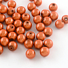Spray Painted Miracle Acrylic Round BeadsMACR-Q154-18mm-013-1