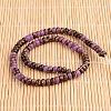 Synthetic Regalite Beads StrandsG-UK0003-01A-2