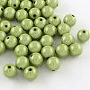 Spray Painted Miracle Acrylic Round BeadsMACR-Q154-20mm-014-1