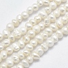 Natural Cultured Freshwater Pearl Beads Strands PEAR-F007-59-1
